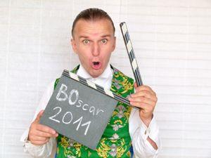 Varieté 'Die BOscar-Verleihung'  im et cetera