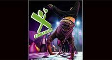 Urbanatix - The Show