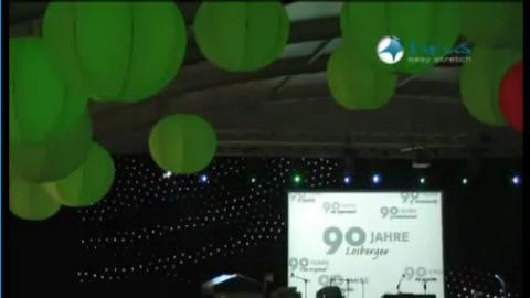 Video: LED-Effektvorhang ANIMATION