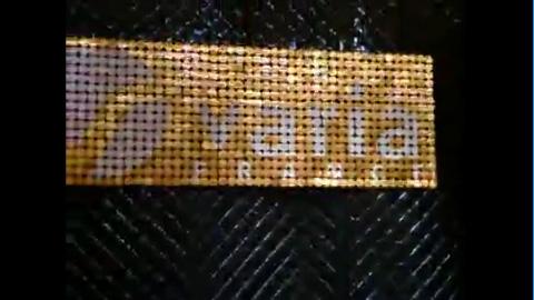 Video: Varia France