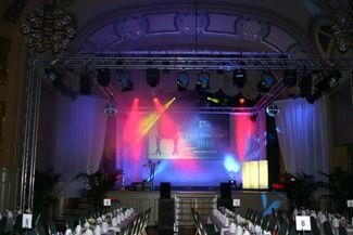 Gelungene Preisverleihung mit technischer Ausstattung von Kuchem Konferenz Technik