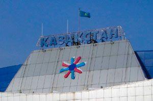 Asien Wintergames in Kasachstan
