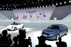 VOK DAMS inszenierte Autoshow für Volkswagen in Beijing