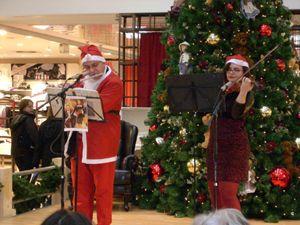 Weihnachtsmusik 2011